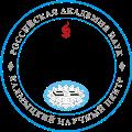 Публикации сотрудников Калмыцкого научного центра РАН